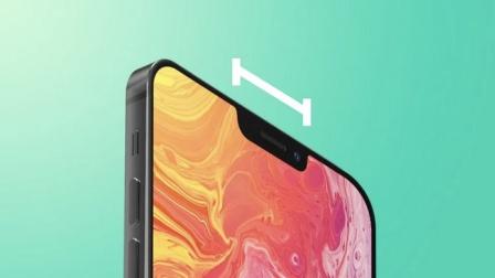 iPhone 12s再曝,相机规格大调整,刘海面积减小!