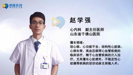 心肌劳损=心脏病?电图显示心肌劳损怎么回事?