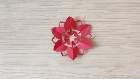 窗花剪纸教学,六瓣纸花的制作方法!