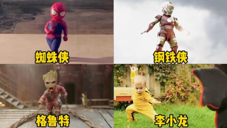 这四个童年超级英雄,你喜欢哪一个,童年蜘蛛侠太可爱了