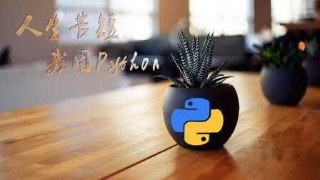 Python django框架教程:从零打造网站并对mysql数据库中数据的控制[增删改查]