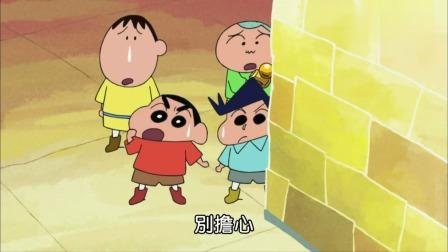 蜡笔小新台配版:春日部防卫队VS剑玉怪!
