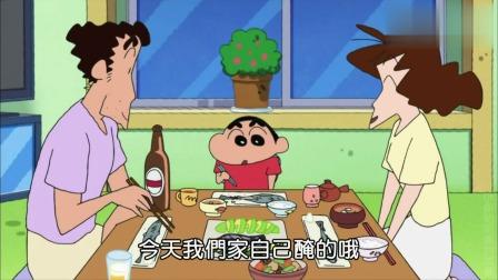 蜡笔小新台配版:小新坚持跟妈妈学做酱菜!