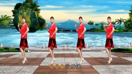 梦中的流星广场舞《情哥哥》单人水兵舞 舞蹈:云霞