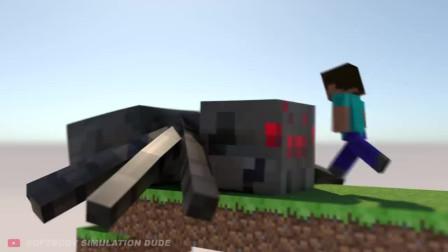 我的世界动画-果冻蜘蛛-Softbody Simulation Dude