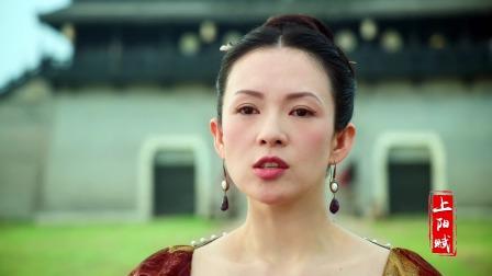 上阳赋:不愧是豫章王妃,面对千军万马的虎狼之师,依旧面不改色