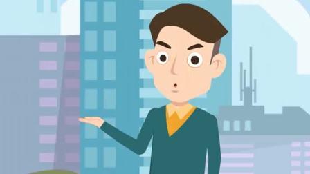 搞笑动画:十年北京房价。