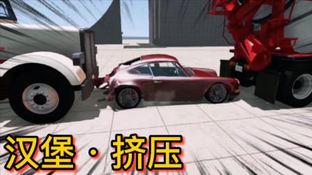 车祸模拟器232 保时捷911憨憨碰撞测试 毫无底线