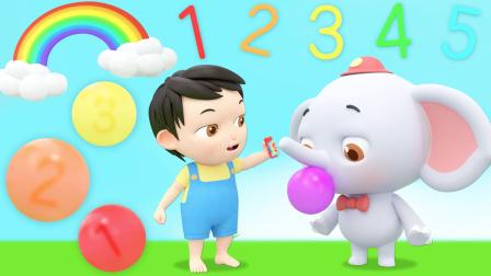 彩色泡泡糖,认识颜色和数字早教视频