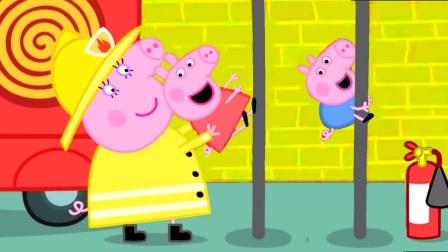 猪妈妈怎么帮小猪佩奇量身高?她长高了吗?儿童益智早教画画游戏