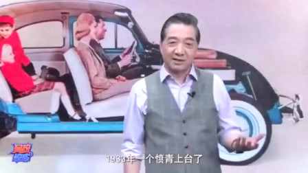 张召忠:我是98年拿的驾照,标准老司机