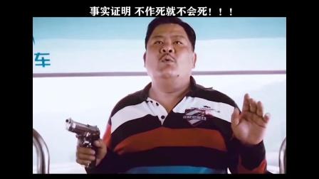 《紧急公关》:黄晓明 这招蹭吃火锅我是学到了