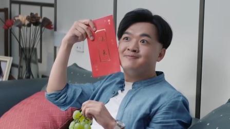 """《大红包》""""皆大欢喜""""版口碑特辑 挑战120分钟爆笑极限"""