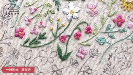 手工刺绣——盼春来9,卷针绣绣出有立体感的嫩黄色三叶草花