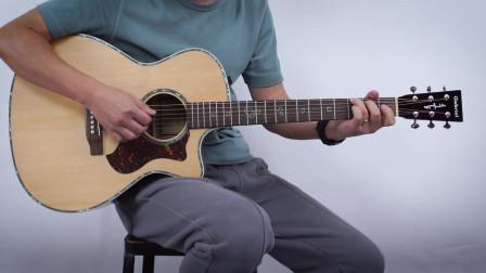 《小宇》吉他弹唱教学——小磊吉他教室出品