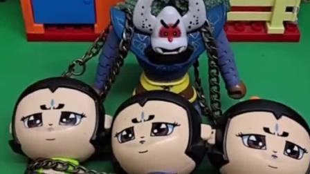 蝎子精抓走三个葫芦娃