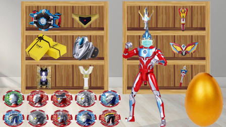 奥特曼变形车变身器和勋章玩具展示介绍