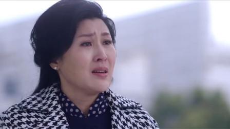 婚姻遇险记:武林飞小心眼,怀疑老公和叶丹妮有事