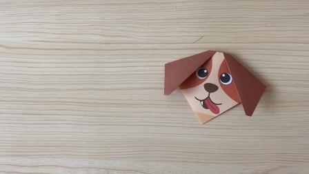 趣味折纸DIY,一只可爱的哈巴狗!