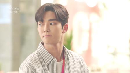 [MV]  灿多_《前辈, 请不要涂那支口红》OST2- I Feel You