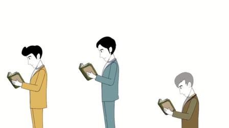 动画:每个人的路都不一样,成功的路不止一条