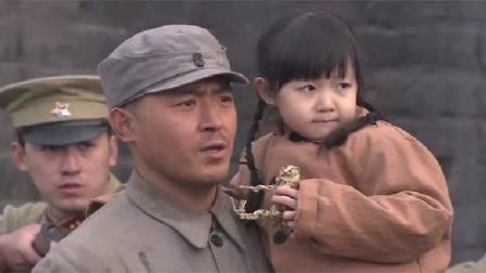 晋察冀:八路正大光明过鬼子哨卡怀里抱着日本遗孤孩子是无罪的