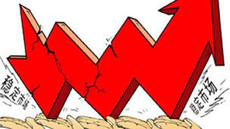 27:市场不稳定时,保存实力是关键,基金投资要考虑的小问题!