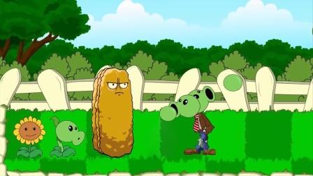植物大战僵尸:土豆被打晕