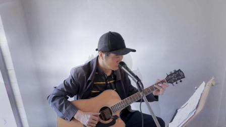海滨  吉他弹唱  《菊花台》2
