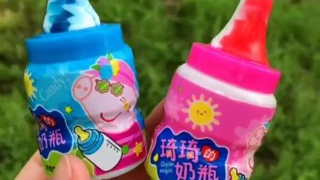 亲子游戏:小朋友们来喝奶了