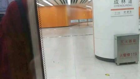 天津地铁5号线庞巴迪vvvf声,成林道至津塘路区段运行