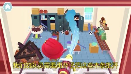 熊猫消防队:大象快用水枪把火浇灭!