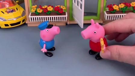 乔治的朋友来找乔治,佩奇还以为是乔治,他俩也太像了