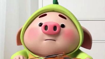 用我的零花钱送老师回去?小 猪猪也太逗了吧!