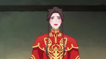 太子殿下这小表情,真的是太爱了