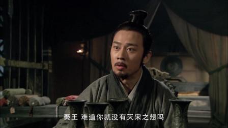 联军首领深夜来见秦王,说出联合五国攻秦目的,其实是要灭齐国!
