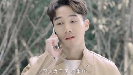 正青春:殷桃被小奶狗追,花式秀恩爱!