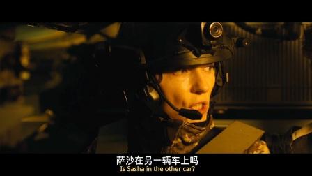 前哨基地:人类是外星人的试验品吗 (18)