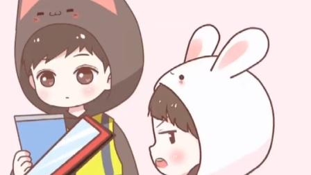 喵小兔:这日子没法过了!