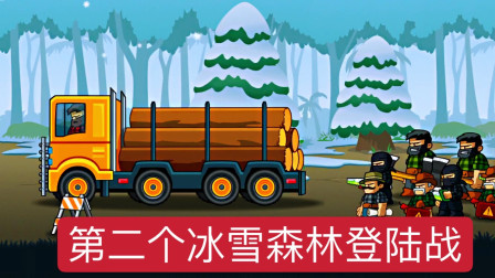猴子传奇:第二个冰雪森林登陆战,遭遇扔手雷的伐木工