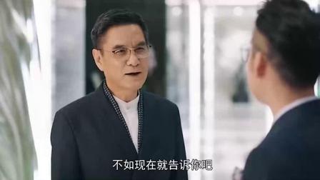 紧急公关:林中硕究竟有多厉害,方励听到他的名字,脸都绿了!