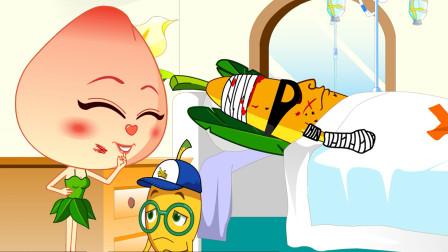 搞笑动画:有个彪悍的老妈是什么体验!老爸太惨了,都住ICU了!