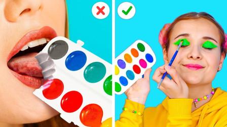 有趣的化妆技巧,这些DIY创意太赞了,看完你别不信!