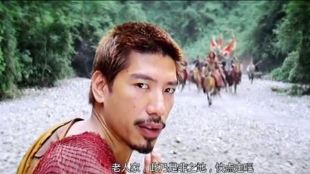 乌鸦变少林高僧,陈浩南变聂风,走到哪里都要一决高下!