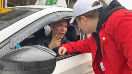 千万网红花8000打车回家,最后司机却泪崩了!