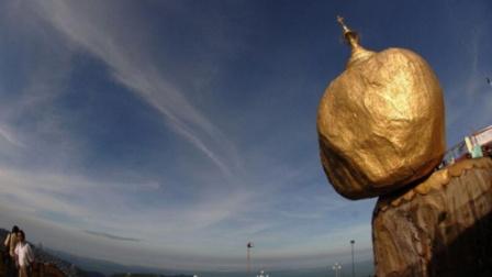 611吨巨石,不准女人触摸,倾斜在悬崖边上千年不倒