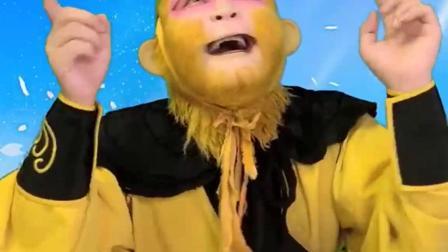贪吃的猴哥。#无法拒绝的李大橘@橘喵食品#搞笑