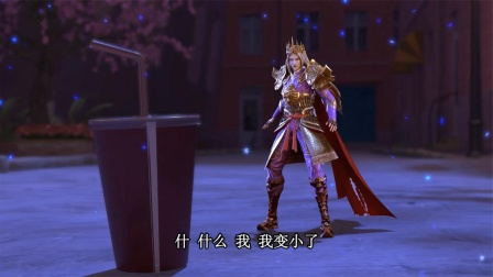 叶罗丽:回到人类世界的金离瞳,身高跟奶茶差不多,荒石爽歪歪