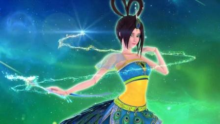 叶罗丽:店长升级契约,让孔雀获得力量,拥有了魔法信物!