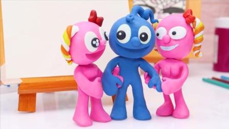 神笔蓝宝宝画出了一个漂亮的粉宝宝,趣味黏土动画